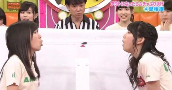 Soffiare un insetto in bocca su AKBingo uno show televisivo giapponese 1