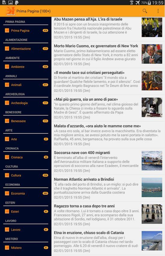 Koimano App screen Capture