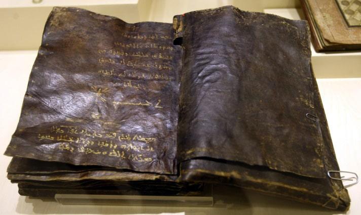 Old Bible Bibbia originale